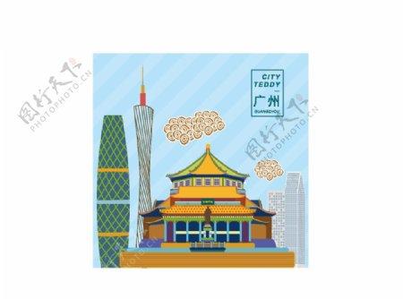 广州建筑手绘网络素材勿商用图片