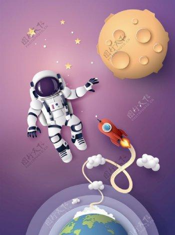宇宙宇航员装饰画图片