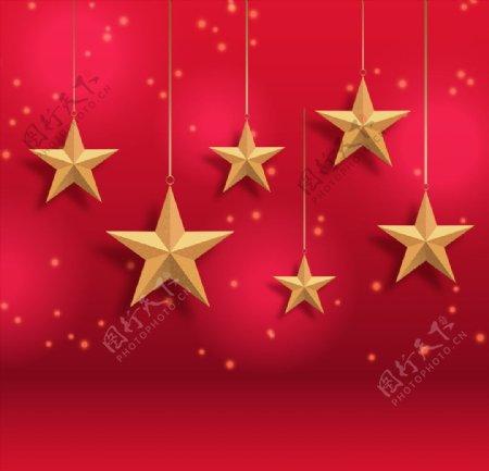 节日星星背景图片