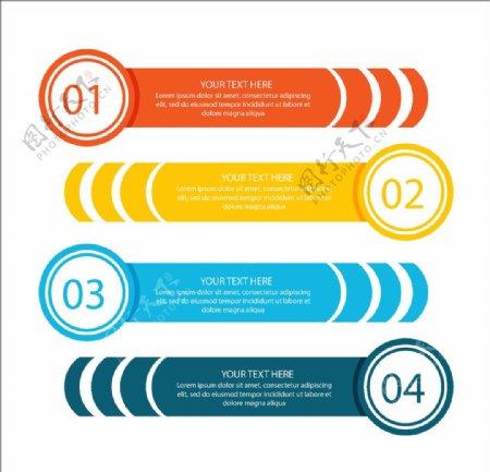分类条目标签图片