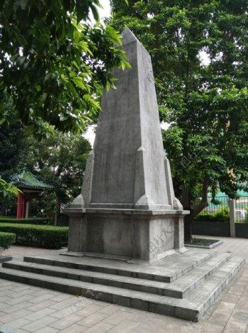 纪念碑图片