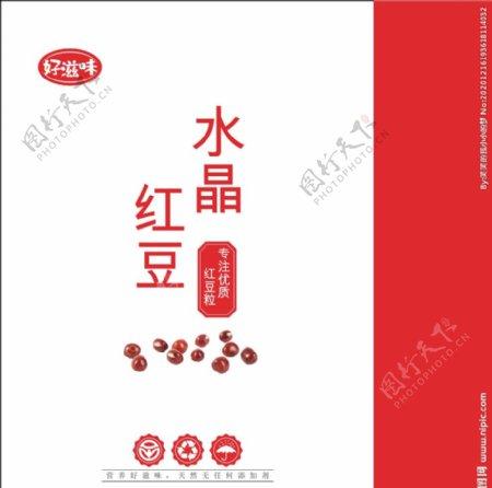 红豆包装图片