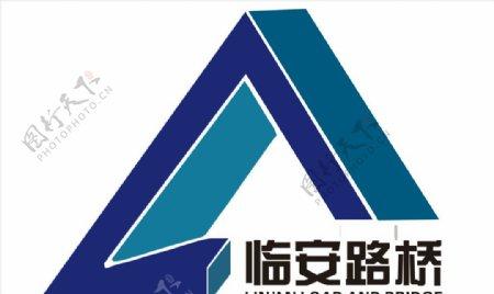 临安路桥logo图片