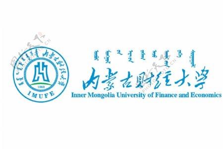 内蒙古财经大学标志图片
