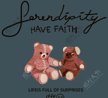 两只熊字体T恤裁片印花图片