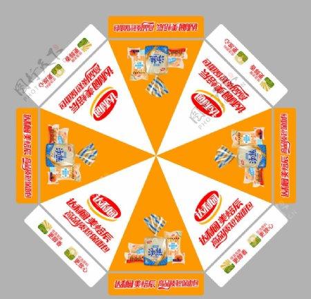 达利园美焙辰短保面包遮阳伞图片