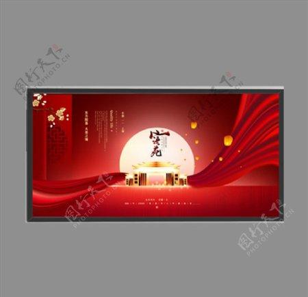 红色大气房地产展板图片