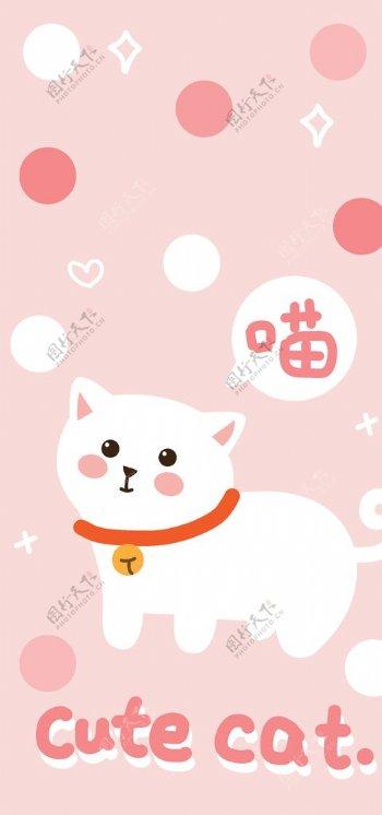 粉色小猫背景素材图片