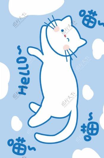 矢量卡通小猫图片