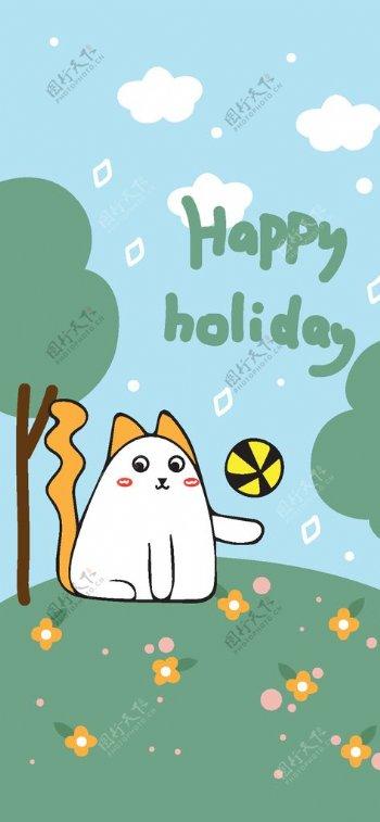 猫咪草地插画图片