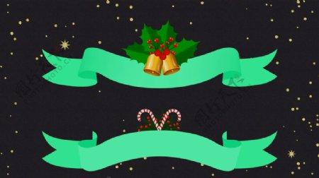 圣诞飘带彩带丝带新年图片