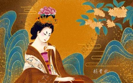 杨贵妃国画图片