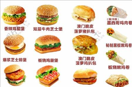 汉堡矢量图图片
