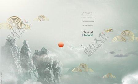山水中国画图片