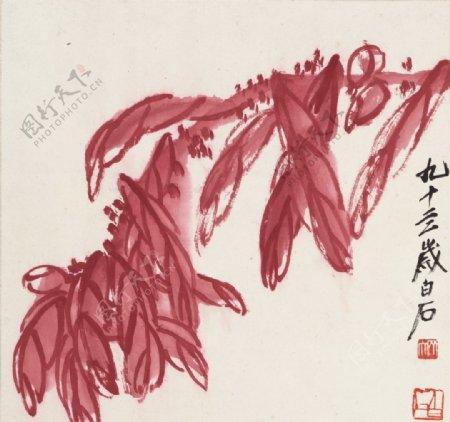 齐白石国画雁来红图图片