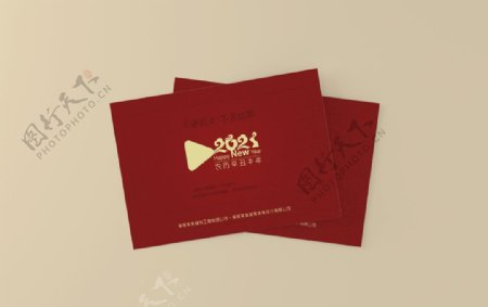 2021新年卡片图片