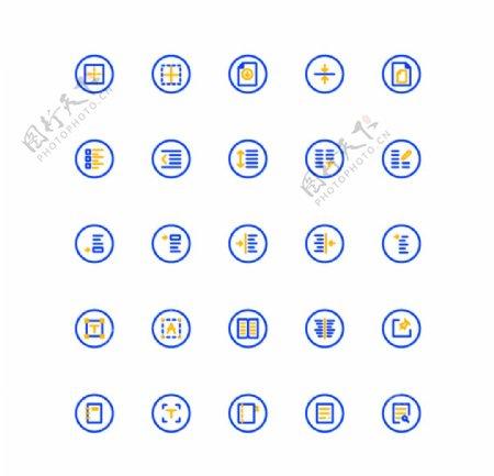 时尚创意线性icon图片