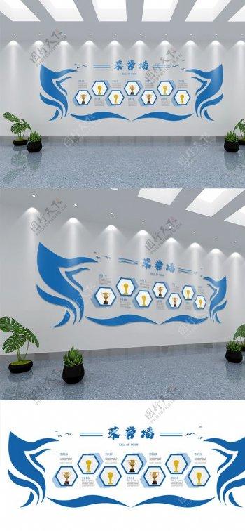 翅膀创意企业荣誉墙图片