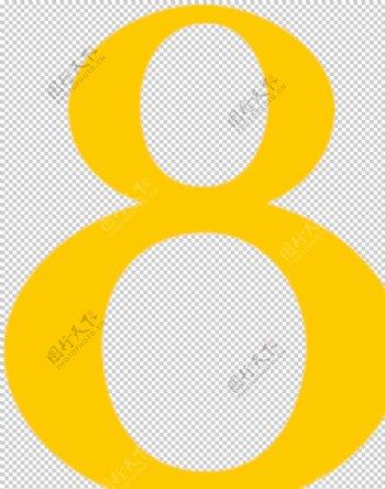 英文字母设计图片