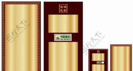 酒类包装书本盒酒盒木盒手工盒图片