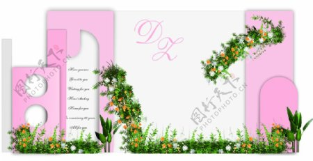 婚庆婚礼主背景图片