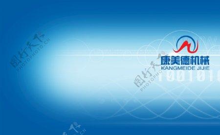 科技蓝医疗机械器械线条海报图片