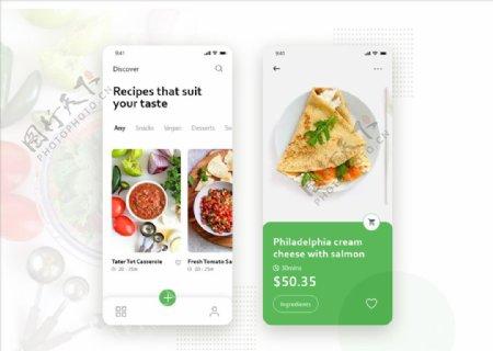 xd美食食谱绿色UI设计首页展图片