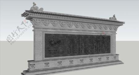 中式景墙照壁SU模型图片
