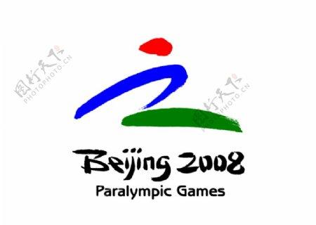 2008年北京残奥会标志图片