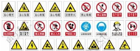 警示标识牌图片