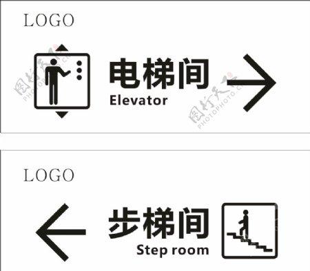 矢量图形电梯间楼梯间标识图片